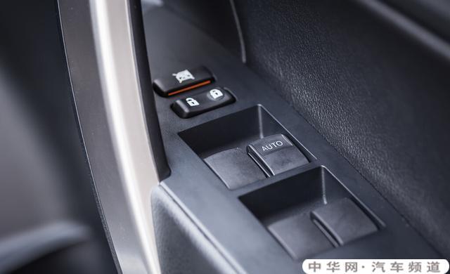 车上的auto是什么功能?怎么用