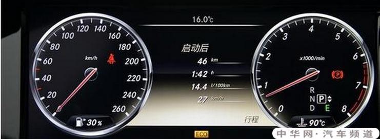 朗逸差速器加油口在哪