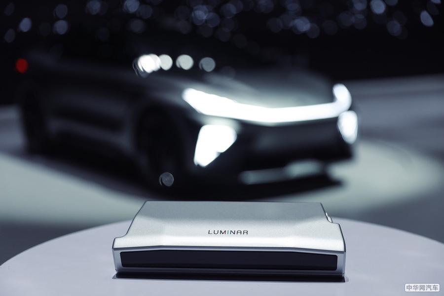 R汽车全新物种ES33 可充/可换/可升级/可互充