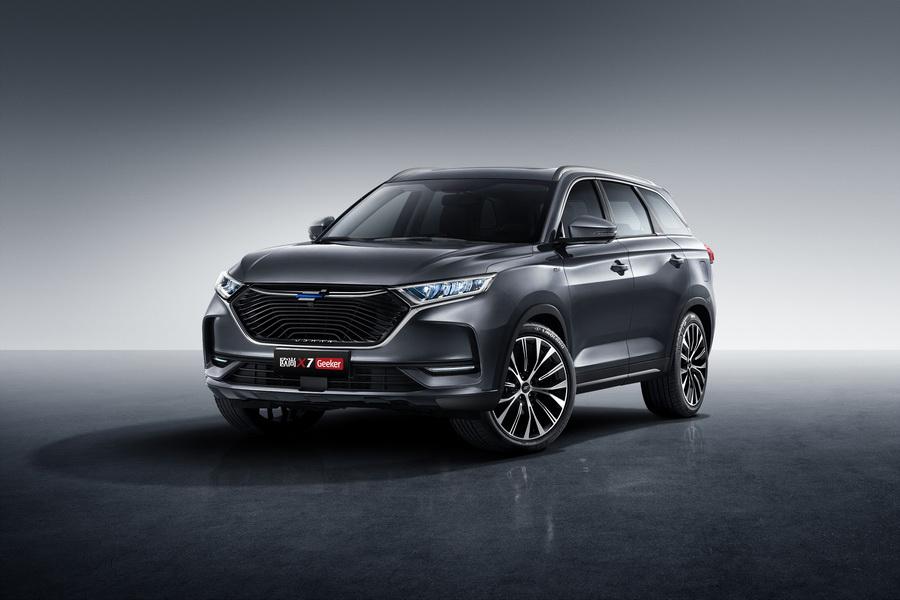 长安欧尚X7新车名Geeker极客 4月上市发布