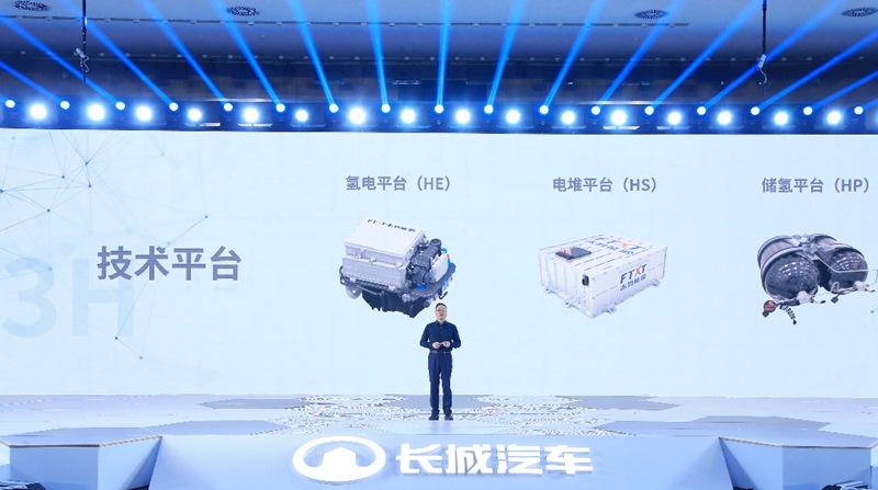 长城构建氢能战略蓝图 将推C级氢燃料电池SUV