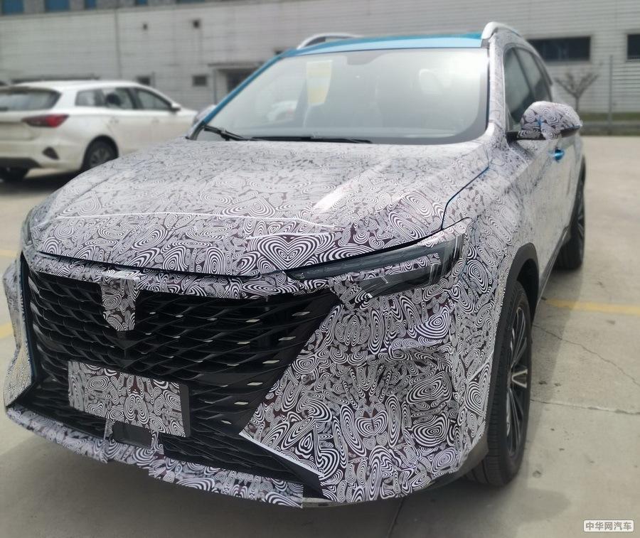 曝新荣威RX5 PLUS实车 全新悬浮式液晶仪表