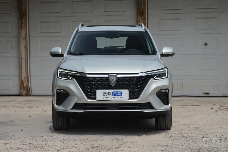 【北京】荣威RX5最高优惠1.6万元