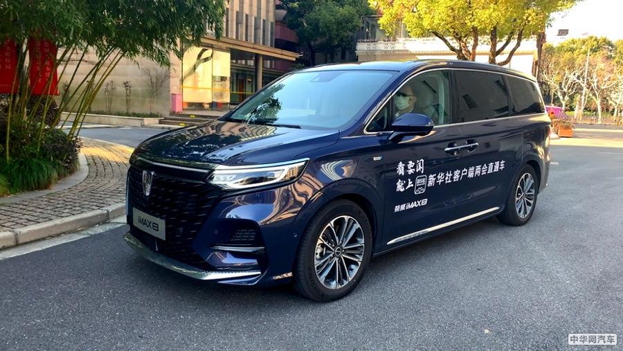 上汽荣威3月销量3.3万辆 荣威i5/新能源零跑