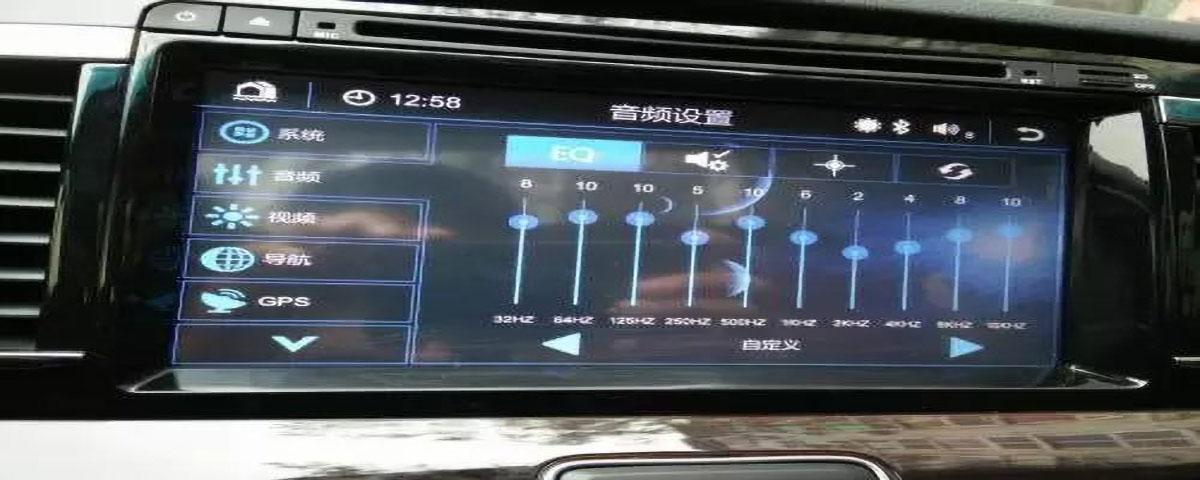 车载音响怎么调整最佳