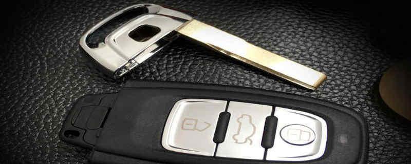奥迪车钥匙换电池