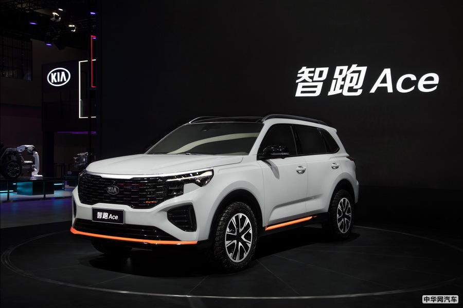 起亚新Logo上海车展发布 三款新车首发亮相
