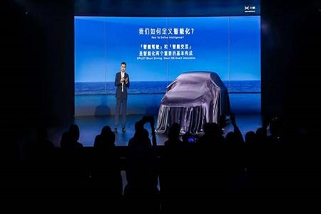 激光雷达智能汽车 小鹏P5 正式亮相发布
