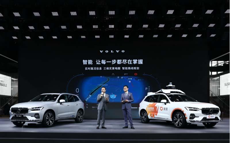 沃尔沃汽车携新款XC60上海车展首秀