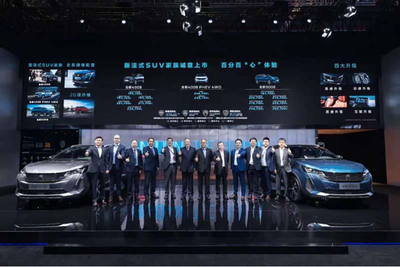 东风标致全新4008/全新5008上海车展诚意上市