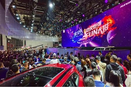 """数十款新车 2021上海车展""""长城现象"""""""
