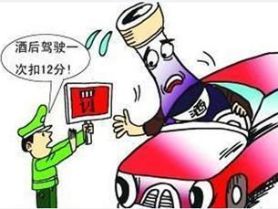酒驾的处罚是什么