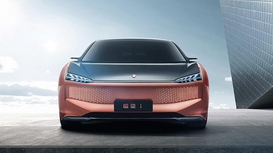 恒大新能源汽车成立新公司 基地将年底试产