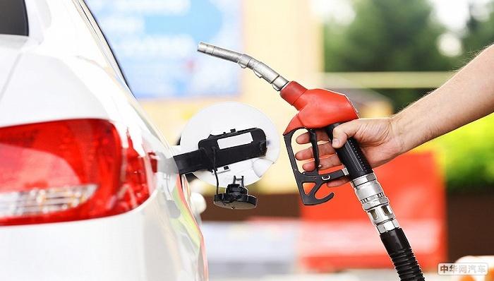 加满一箱油多花5元 油价又要涨了
