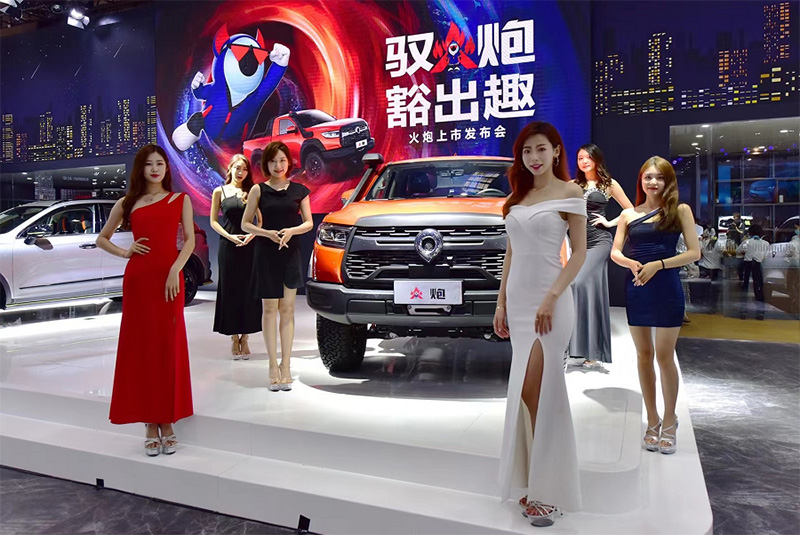 亮相车型达1000多款 2021重庆车展盛大开幕