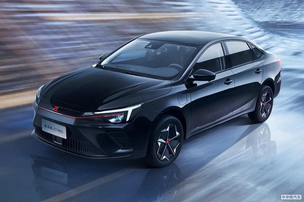 R汽车新动版ER6上市 16.28万起/续航620