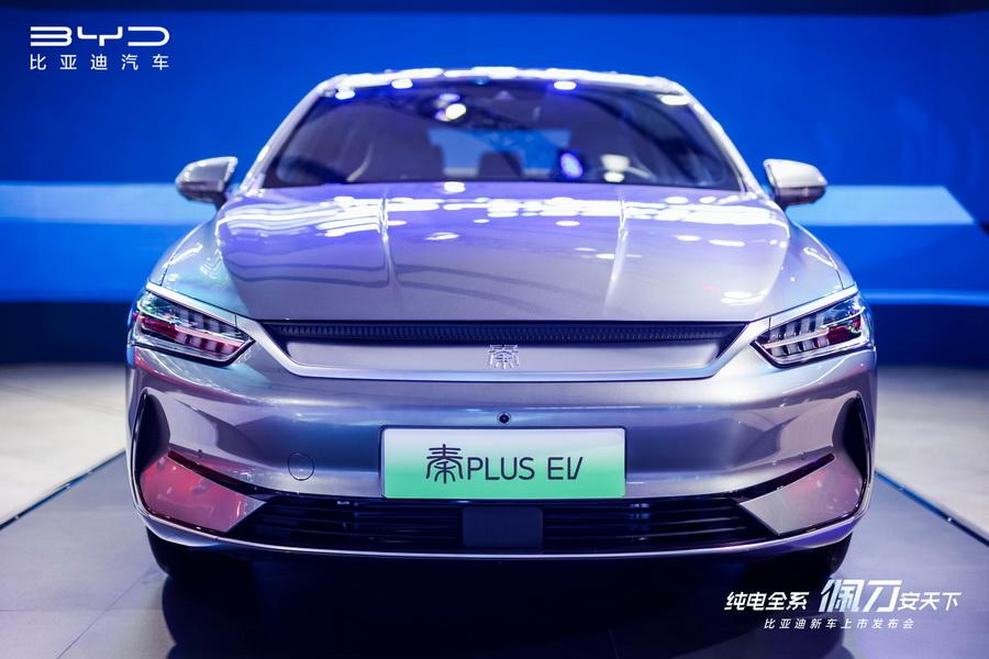 网约车专属 秦PLUS EV新增车型售16.98万起