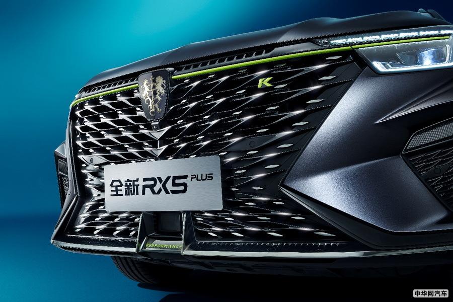 全新荣威RX5 PLUS上市 搭1.5T引擎/10.38万起