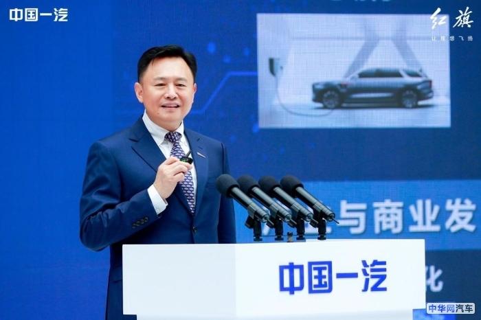 """中国一汽发布十四五规划目标""""11245"""""""