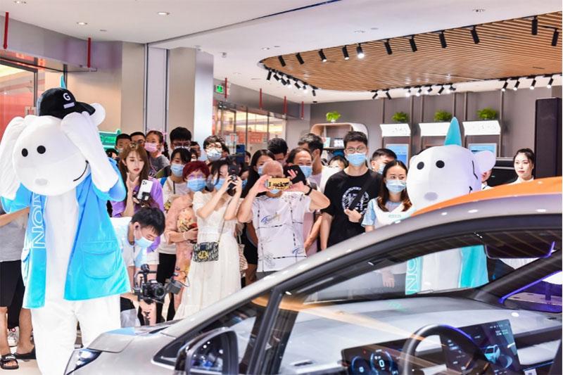 2.0时代 广汽埃安首家品牌直营体验中心开业