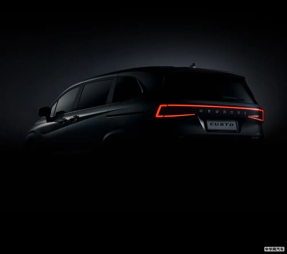 北京现代首款MPV库斯途 与奥德赛/GL8竞争?
