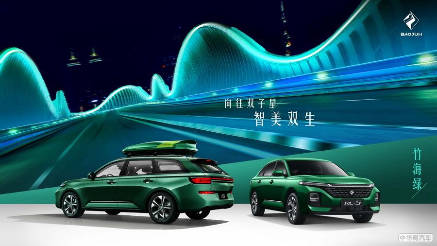 宝骏Valli向往新增新色 打造中国式休旅车