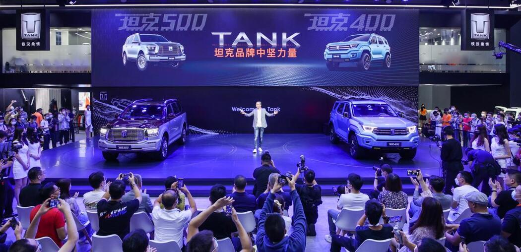 坦克400&坦克500首发 强攻高端豪华越野车市场