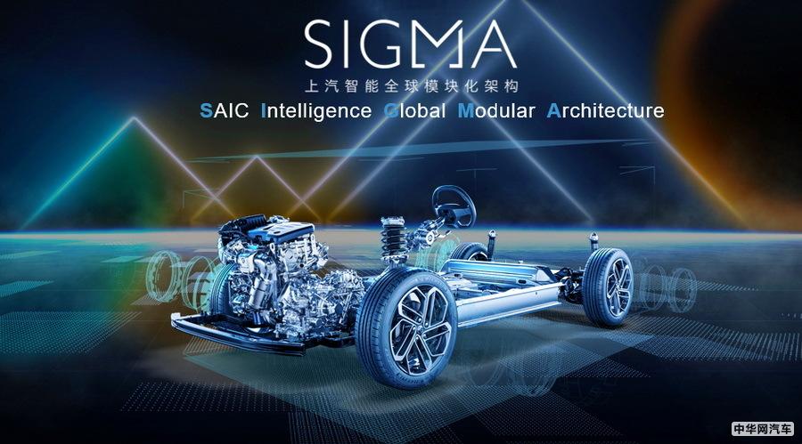 MG ONE下放高端科技潮流 铸就燃油新势力