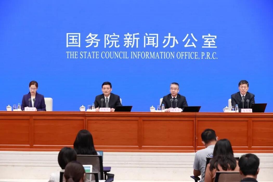 工信部部长肖亚庆:鼓励企业兼并重组做大做强