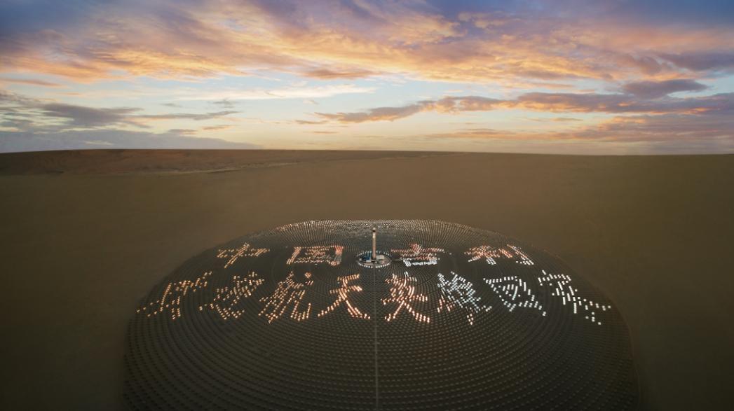 """吉利帝豪L打造巨幅标语欢迎航天英雄""""回家"""""""