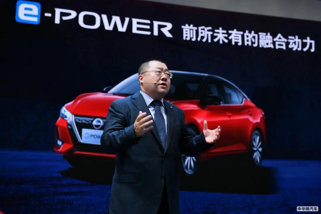 东风日产轩逸e-POWER发布 市区油耗3.9L