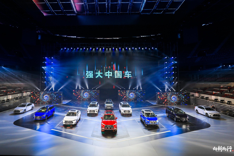 秦/唐/宋/元共计9款车 比亚迪多款新车正式上市