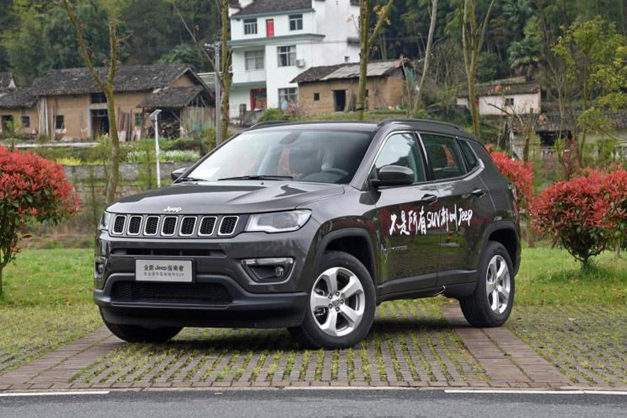 主推年轻消费者群体 新款Jeep指南者正式上市