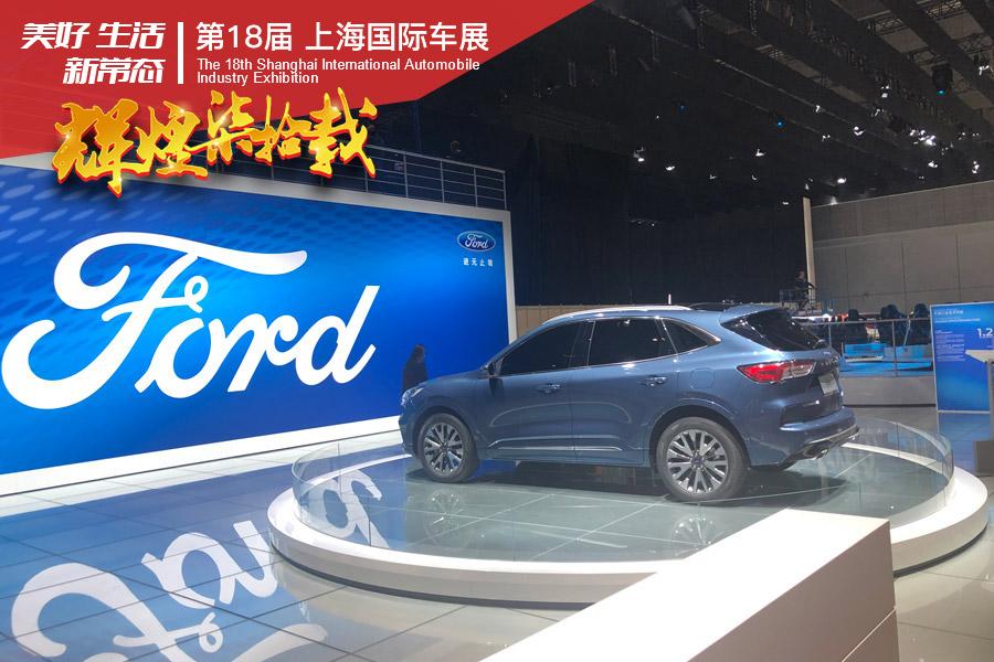匹配全新8AT变速箱 2019上海车展探馆新一代翼虎
