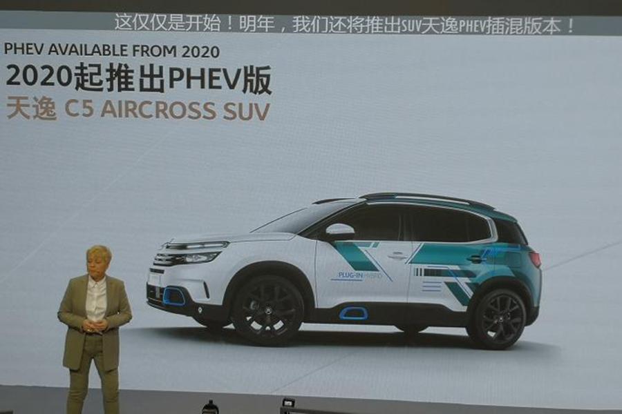 有望2020年上市 雪铁龙天逸C5 AIRCROSS将推插电版