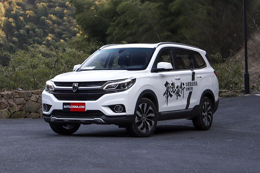 报价7.59万元起 华晨雷诺中型SUV观境正式上市