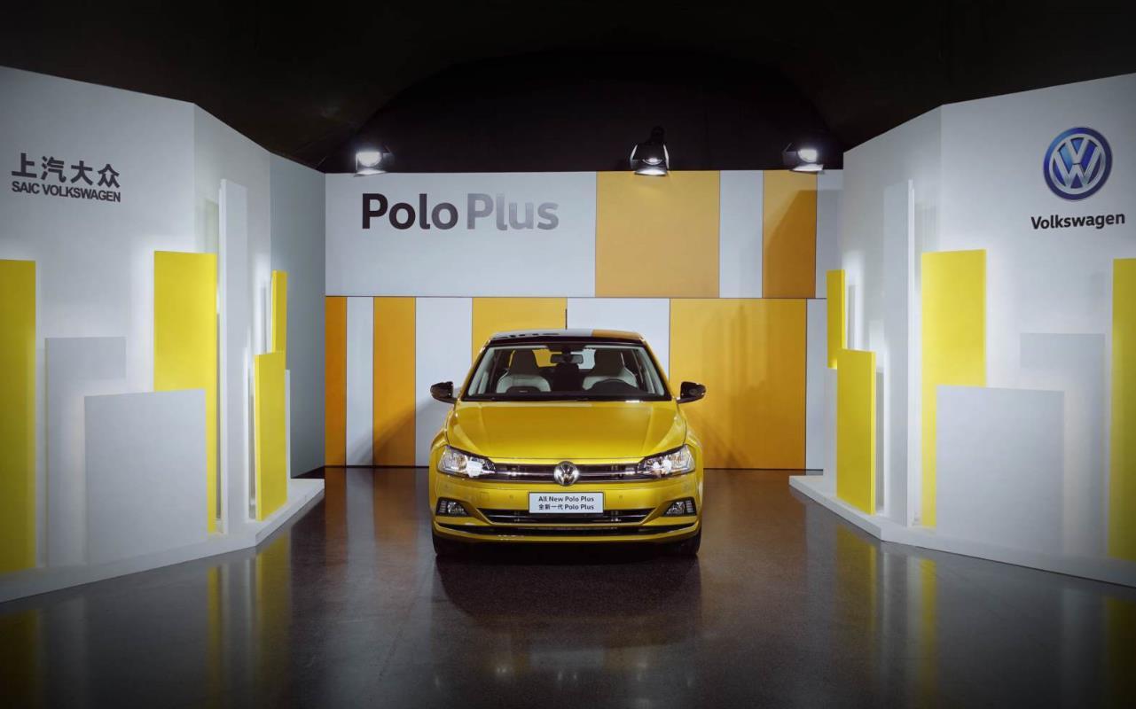 要买就买炫彩科技版 全新一代Polo Plus购车手册