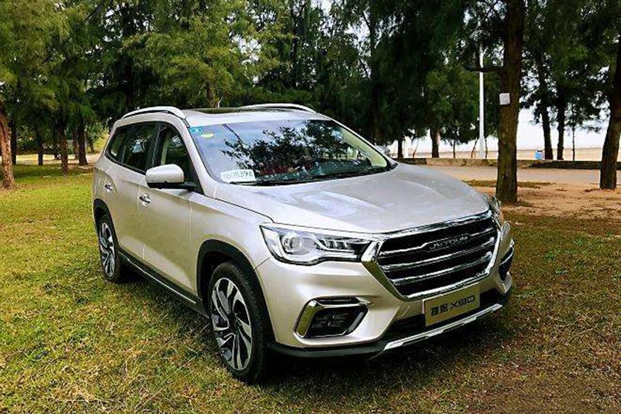 售价9.89-12.99万元 捷途X90国六车型正式上市
