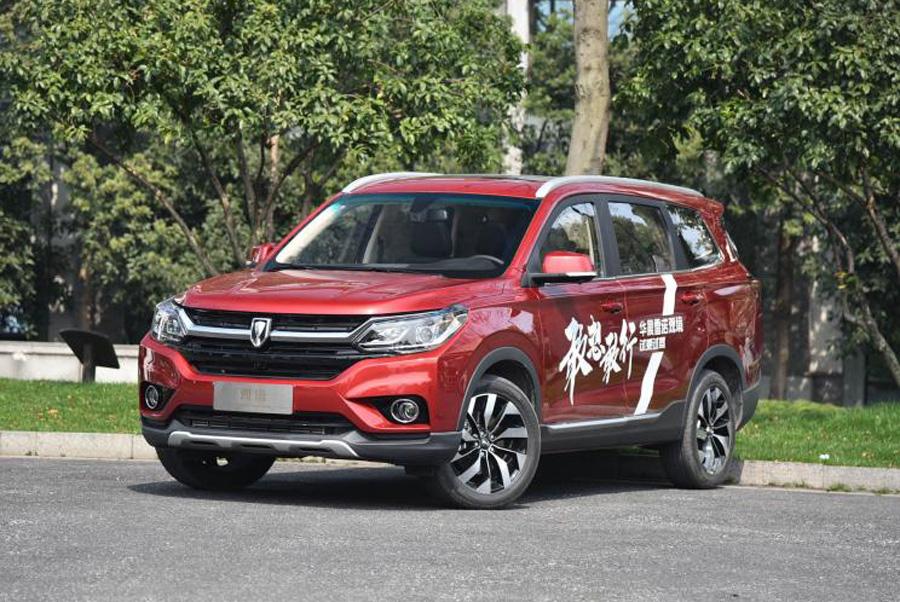 指导售价12.00万元 华晨雷诺观境新增车型上市