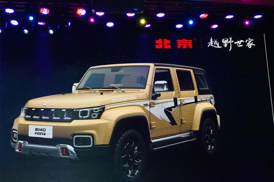 将于7月28日正式上市 北京BJ40环塔冠军版新消息