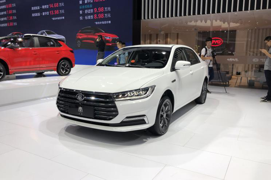 预售价格6.68万元起 全新秦燃油版正式开启预售