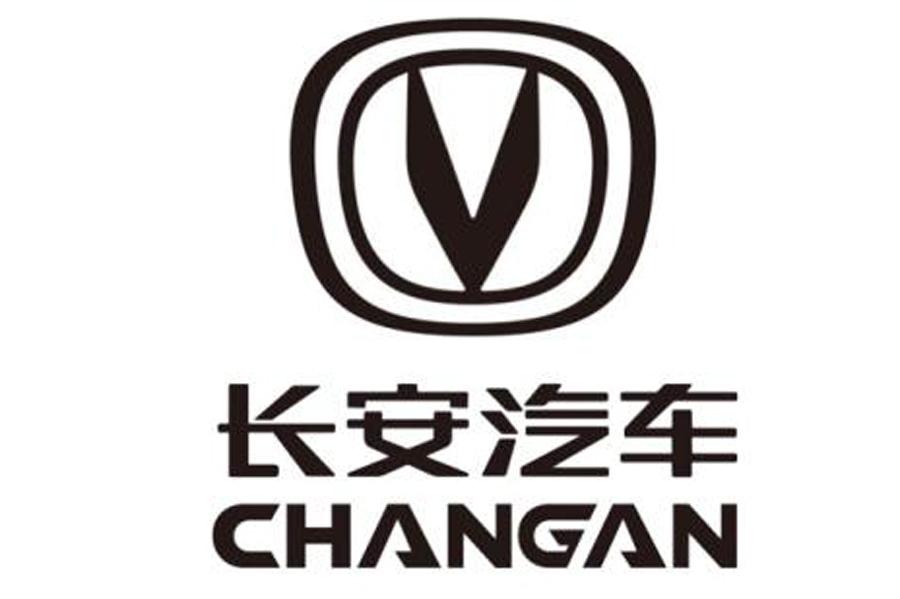 进一步提升品牌形象 长安汽车更换品牌LOGO