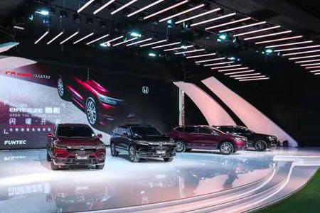 预售18万元起 广汽本田皓影紧凑型SUV公布