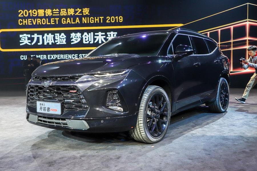 尺寸超海外版 雪佛兰开拓者将于广州车展亮相