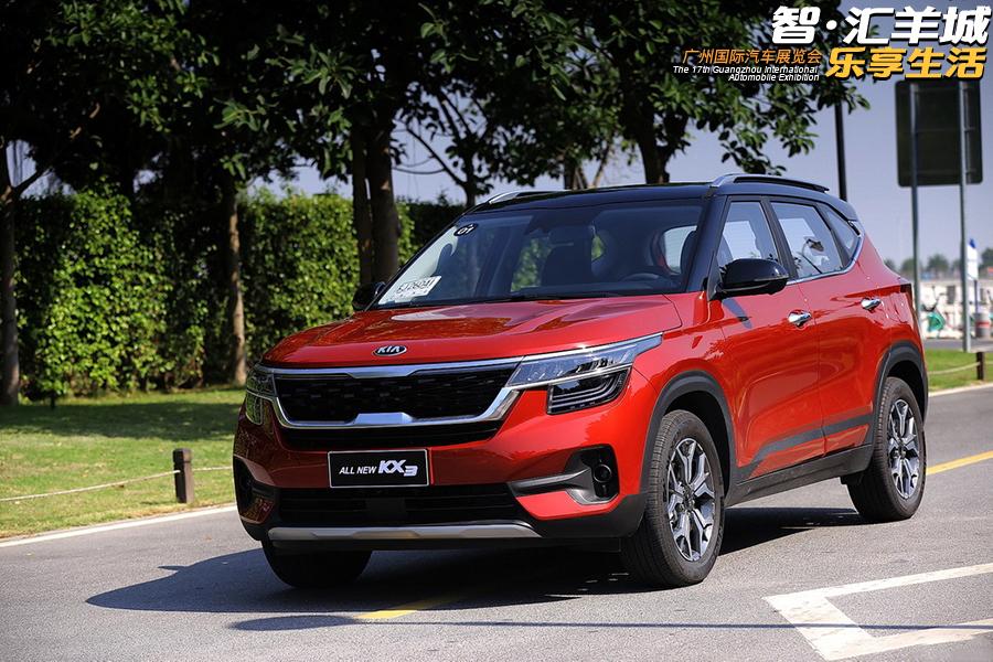 2019广州车展 起亚全新一代傲跑正式上市