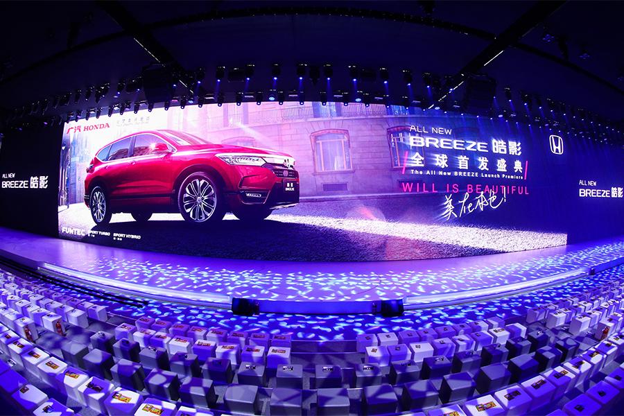 16.98万元起 广汽本田首款中级SUV皓影全球首发