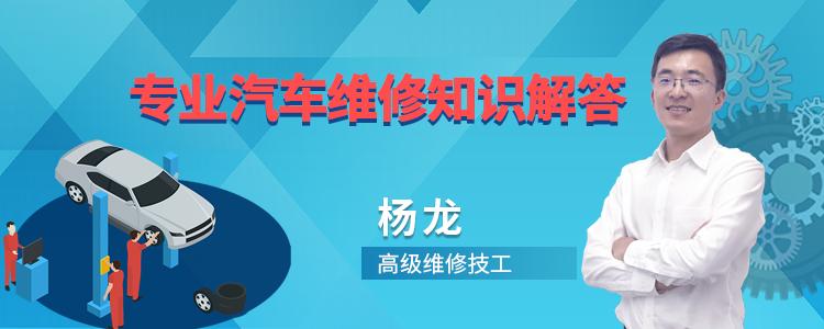 东风小康k17换防冻液教程