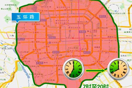 北京交通委:2月10日起机动车继续不限行