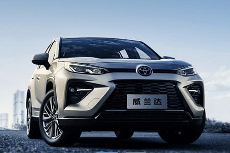预售17-25万元 广汽丰田威兰达将于2月28日上市