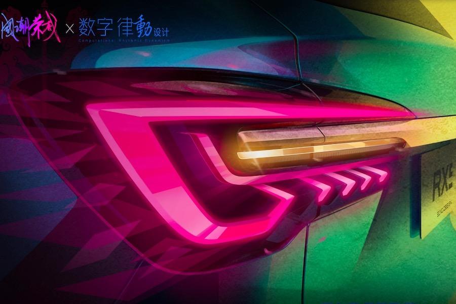 更多细节图曝光 上汽荣威RX5 PLUS全新造型尾灯